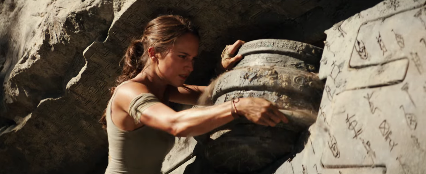 Tomb Raider Cinema Vine