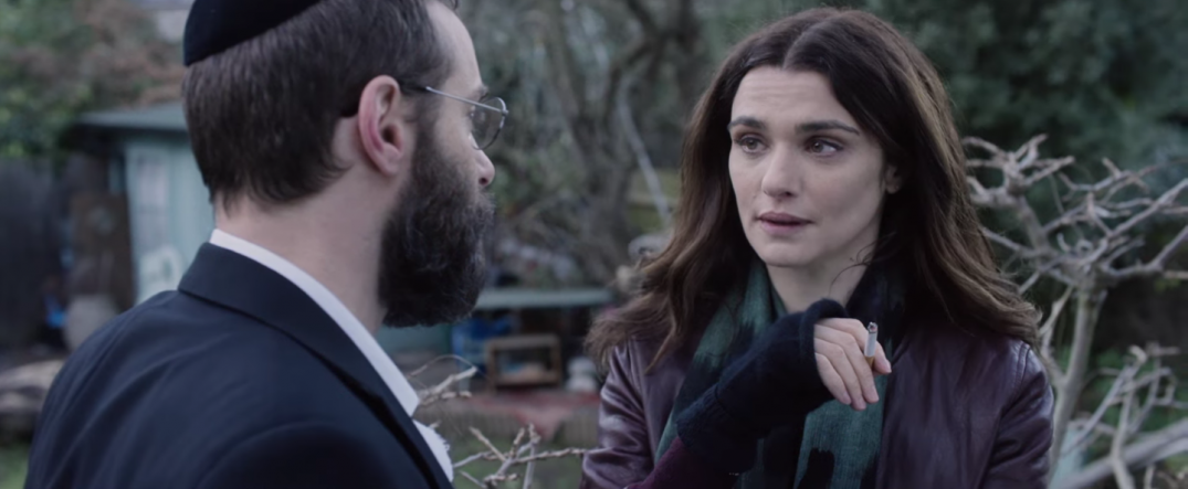 Disobedience Movie trailer 2018 screencaps screenshots Rachel Weisz