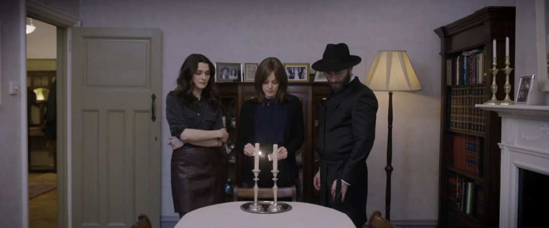 Disobedience Movie trailer 2018 screencaps screenshots Rachel Weisz Rachel McAdams